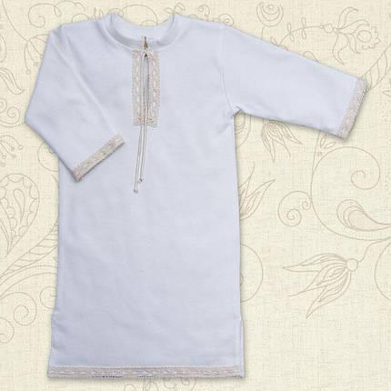 """Сорочка для крещения  """"Крістіан"""" длинный рукав.Интерлок, фото 2"""