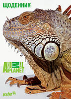 Дневник школьный Kite Animal Planet AP16-262