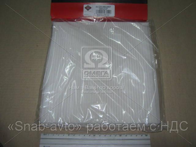Фильтр салон HONDA ACCORD VIII 2.0 (производство ASHIKA) (арт. 21-H0-H07), AAHZX