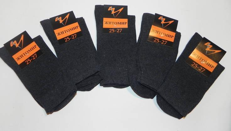 Носки мужские стрейчевые Житомир, фото 2