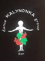Нанесение логотипа на ткани