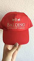 Нанесение логотипа на кепках