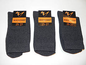 Носки мужские стрейчевые Житомир, фото 3