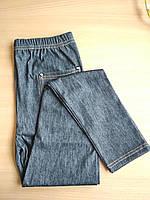 Жіночі  лосини розмір  UNI (42) FS-5744-77