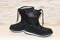 С657 - Сапоги зимние дутики женские черные