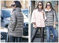 Куртка Yavorsky женская стильная двухсторонняя на утеплителе плащевка и стриженый мех кролика GY237