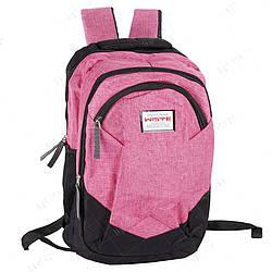 Cпортивный класный рюкзак Wiste 50288