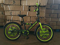 Велосипед 2-х колес 20'' 182048 со звонком,зеркалом,руч.тормоз,без доп.колес