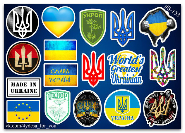 Stickers Pack Ukraine #153