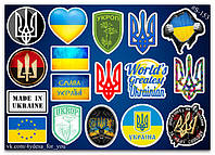 Stickers Pack Ukraine #153, фото 1