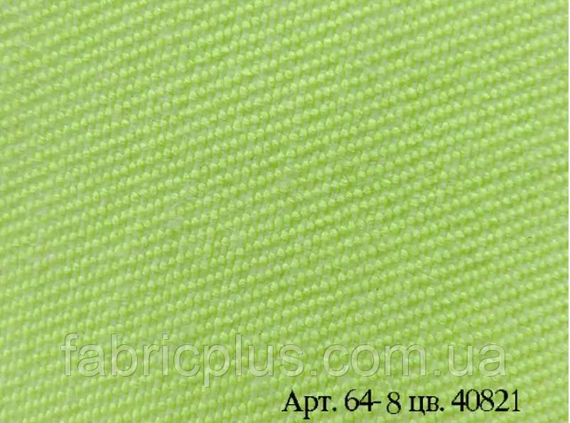 Тканина плащова СТІК (арт.64-8) колір: 40821