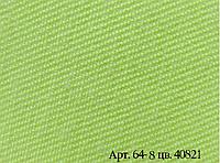 Ткань плащевая СТОК (арт.64-8) цвет: 40821