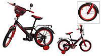 Велосипед 2-х колес 20'' 182042 со звонком,зеркалом,руч.тормоз,без доп.колес