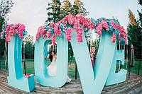 LOVE - декор на cвадьбу из пенопласта. Украшение свадебной фотозоны, банкета