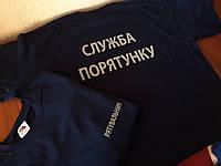Нанесение логотипа на спецодежде