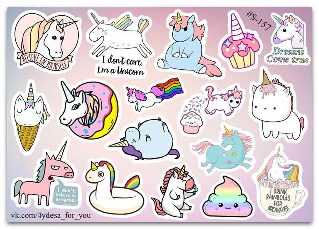 Stickers Pack Unicorns, Единороги #157
