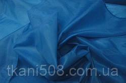 Подкладка нейлон (190Т) Бирюза