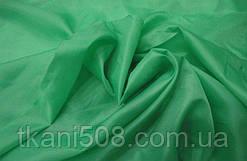Подкладка нейлон (190Т) трава