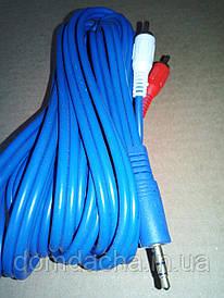 Шнур штекер 3,5 стерео на 2 штекера RCA диаметр 4мм синий 1,8м