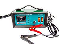 Зарядное устройство Монолит-15 А