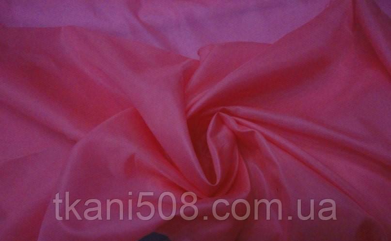 Підкладка нейлон (190Т) Яскраво-Рожевий