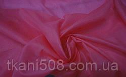 Подкладка нейлон (190Т) Ярко-Розовый