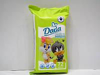 Детские влажные салфетки Dada Naturals 72 шт, фото 1