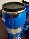 Барвник Діамантовий блакитний  порошок (Краситель Бриллиантовый синий)  Е133, фото 2
