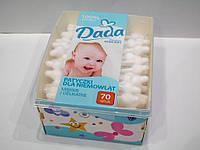 Детские гигиенические палочки Dada, 70 шт