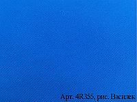 Ткань плащевая СТОК (арт.4R355)