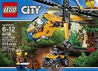 Конструктор LEGO City Грузовой вертолёт исследователей джунглейJungle Explorers Jungle Cargo Helicopter 60158