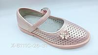 Детские туфли в дырочку с ремешком цвета пудры для девочек оптом Размеры 26-31