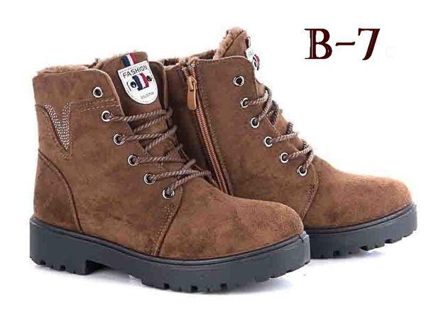 36. 41 размер Коричневые женские ботинки на змейке и шнурках