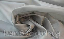 Підкладка нейлон (190Т) світло - сірий