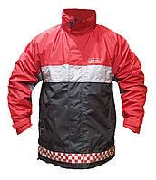 Водонепроницаемая светоотражающая куртка c флисовой подстежкой. Великобритания, оригинал.