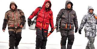 Зимние костюмы.