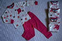 Пижама яркая Звезды