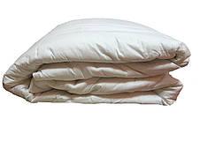 Кашемировое Одеяло Kunmeng 200-230 см.