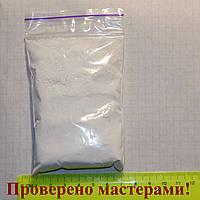 Диоксид титана 50 г