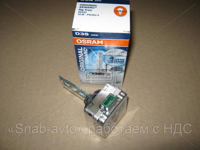 Лампа ксеноновая D3S XENARC ORIGINAL 42В, 35Вт, PK32d-5  4100K (производство OSRAM) (арт. 66340), AGHZX