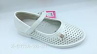 Детские белые туфли в дырочку с ремешком для девочек оптом Размеры 26-31