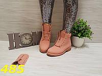 Ботинки зима Балманы розовые
