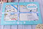 Трикотажный набор для мальчика, цвет молочный с голубым, фото 3