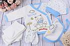 Трикотажный набор для мальчика, цвет молочный с голубым, фото 2