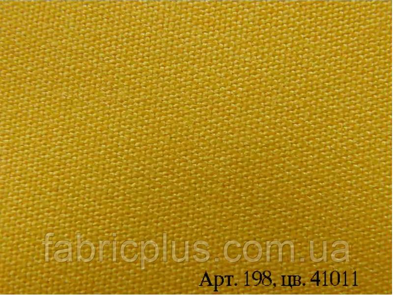 Ткань плащевая СТОК (арт.198) цвет: 41011