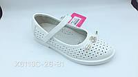 Детские белые туфли с перфорацией и с ремешком для девочек оптом Размеры 26-31