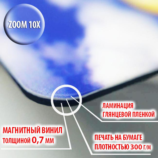Плоский магнит с печатью