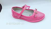 Детские розовые туфли в дырочку с ремешком Размеры 26-31