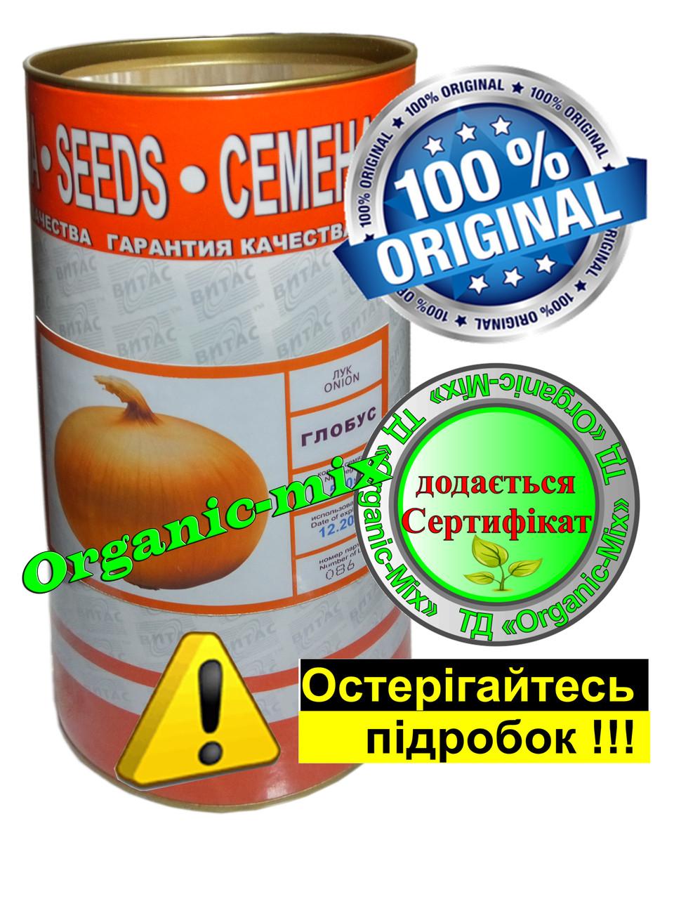 Профессиональные Семена лука Глобус, инкрустированные, 500 г Фермерская банка
