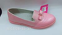 Детские розовые туфли для девочек оптом Размеры 32-37